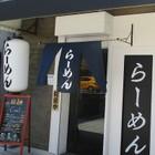 CIEL店